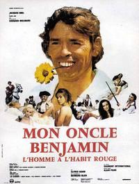 Постер Мой дядя Бенжамен