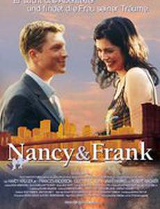 Нэнси и Фрэнк