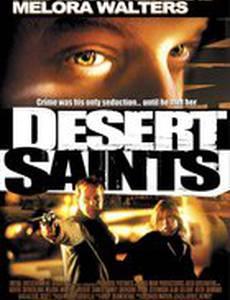 Шаманы пустыни