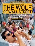 """Постер из фильма """"Волк с Уолл-стрит"""" - 1"""