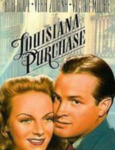 Луизианская покупка