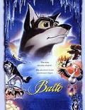 """Постер из фильма """"Балто"""" - 1"""