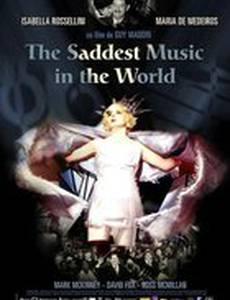Самая грустная музыка в мире