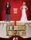 """Постер из фильма """"Семейные ценности Джима Симмсона"""" - 1"""