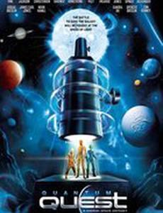 Квантовый квест: Космическая одиссея