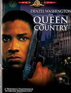 За королеву и страну