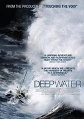 Глубокие воды