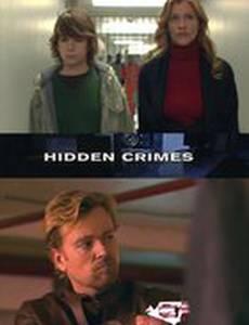 Скрытые преступления
