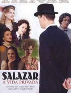 Частная жизнь Салазара