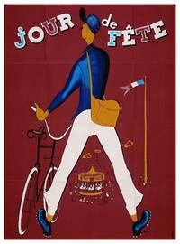 Постер Праздничный день