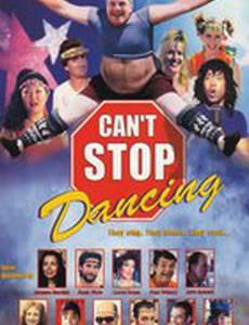 Не могу перестать танцевать