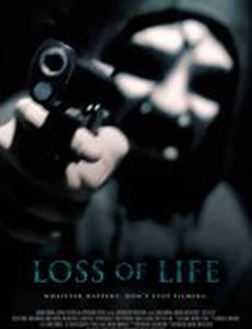 Потеря жизни