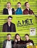 """Постер из фильма """"Семь психопатов"""" - 1"""