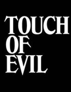 Печать зла