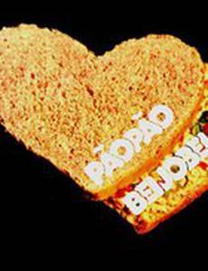 Хлеб хлеб, поцелуй поцелуй