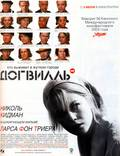 """Постер из фильма """"Догвилль"""" - 1"""