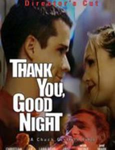 Спасибо и спокойной ночи