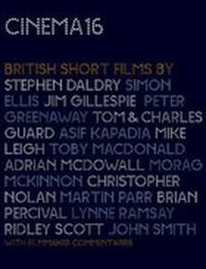 Кинотеатр 16: Британские короткометражные фильмы (видео)