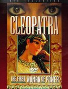 Клеопатра: Первая женщина власти (видео)