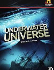 Подводная империя