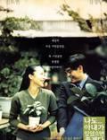 """Постер из фильма """"Была бы у меня жена"""" - 1"""