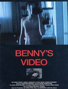 Видео Бенни