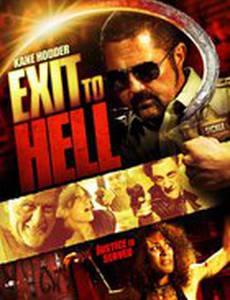 Выход в ад (видео)