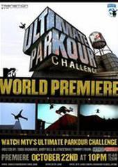 MTV: Соревнования по паркуру