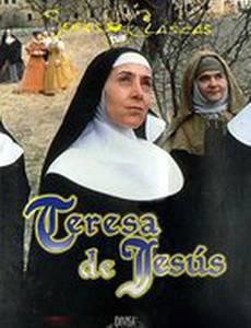 Тереза де Хесус