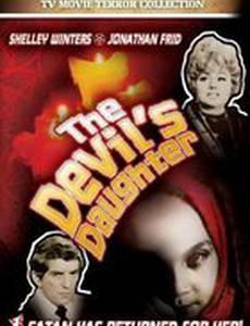 Дочь дьявола