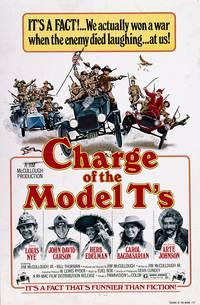 Постер Атака моделей Т