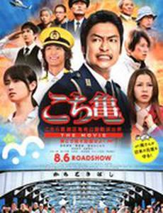 Это – отделение полиции перед парком Каэмари в Катсушики