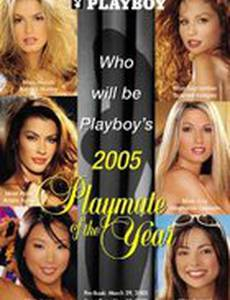 Playboy Video Centerfold: Playmate of the Year Tiffany Fallon (видео)