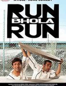 Беги, Бхола, беги