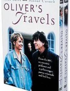 Oliver's Travels (мини-сериал)