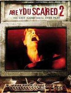 Тебе страшно? 2 (видео)