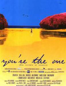 Ты — одна