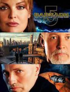 Вавилон 5: Затерянные сказания – Голоса во тьме (видео)