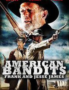 Американские бандиты: Френк и Джесси Джеймс (видео)