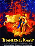 "Постер из фильма ""Битва Титанов"" - 1"