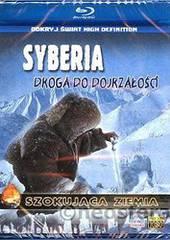 Стать мужчиной в Сибири
