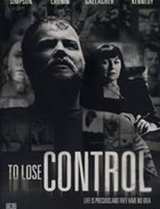 To Lose Control