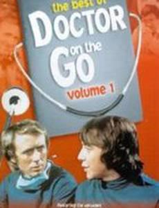 Доктор в пути