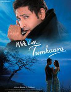 With Luv... Tumhaara