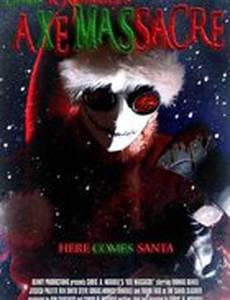 Рождественская резня