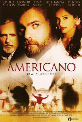 Американо
