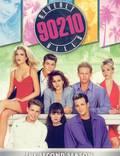 """Постер из фильма """"Беверли-Хиллз 90210"""" - 1"""