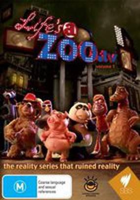 Жизнь как зоопарк