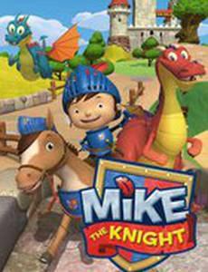 Рыцарь Майк