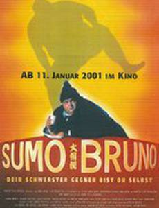 Сумо Бруно